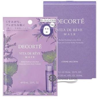 コスメデコルテ COSME DECORTE ヴィタ ドレーブ マスク 12枚x10ml (369977)