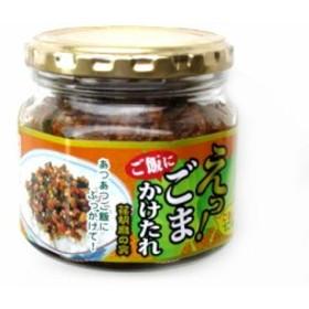 (単品)森田製菓 えっ!ごまかけたれ 瓶 200g