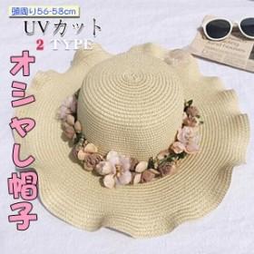 帽子 ハット レディース 麦わら 夏 折りたたみ UV 花輪 つば広 紫外線対策 サマー帽子 日よけ ビーチハット リゾート 紫外線カット UVカ