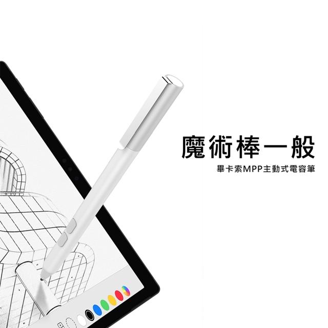 WiWU | 畢卡索MPP微軟專用主動式觸控手寫電容筆P503