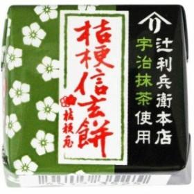 新品(^▽^)/チロルチョコ 桔梗信玄餅 宇治抹茶 30個