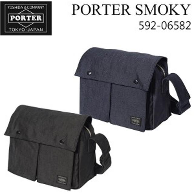 PORTER ポーター スモーキー ショルダーバッグ 592-06582