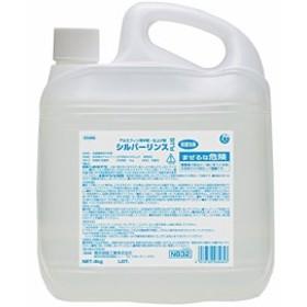 横浜油脂工業 アルミフィン用中和・仕上げ剤 シルバーリンスPLUS 弱酸性 4kg