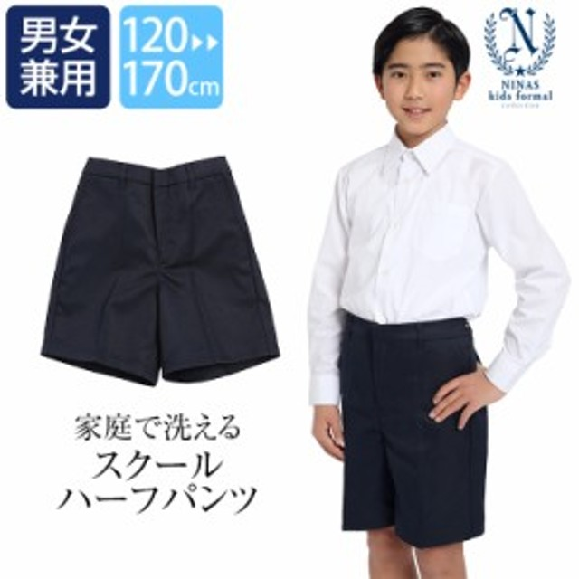 c57e4d0ea3447 小学生 制服 ズボン 男子 5分丈 小学校 半ズボン 通学ズボン 学生服 無地 パンツ