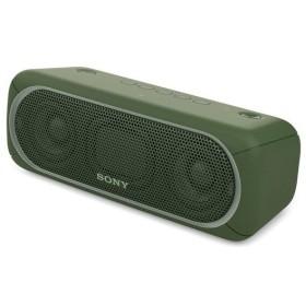 SONY ワイヤレスポータブルスピーカー SRS-XB30/G グリーン 元箱あり