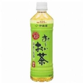伊藤園 お~いお茶 緑茶 525ml 24本