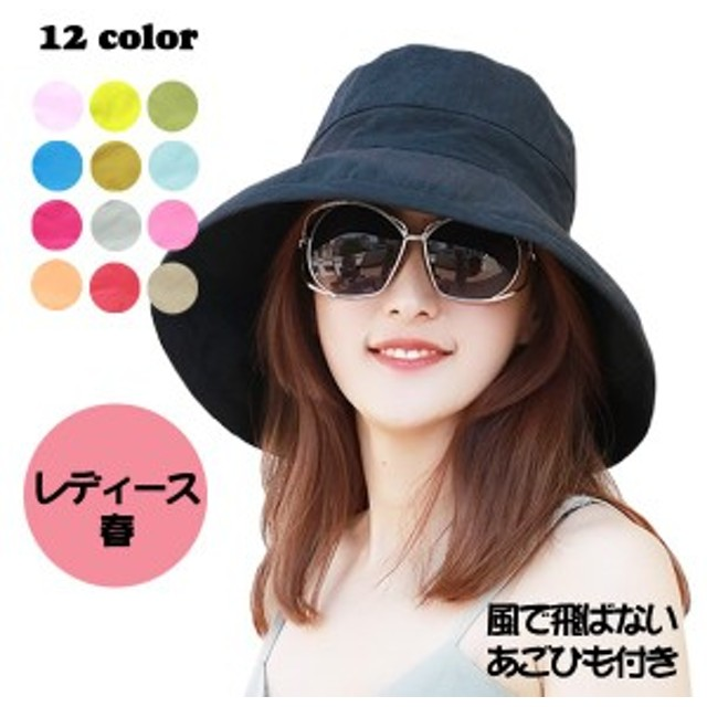 UVカット 帽子 UV つば広 レディース帽子 ハット 大きめ 日よけ 折りたたみ 大きいサイズ 紫外線対策 12カラー 日焼け 熱中症 UV対策 小