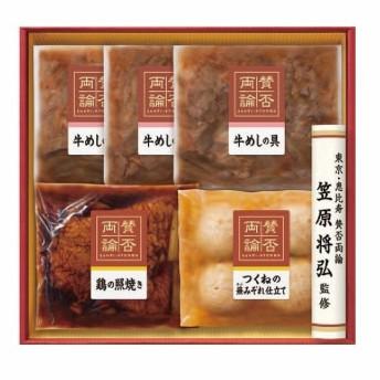 返品・キャンセル不可 賛否両論 和食ギフト MIWA-30 受付期間:2019年5月6日まで 母の日 ギフト プレゼント 代引不可