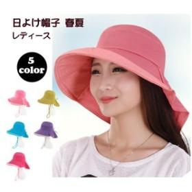 夏UVカット帽子つば広折りたたみレディース紫外線対策用ハット自転車夏用 帽子 紫外線対策 日焼け対策 熱中症 UV対策 帽子