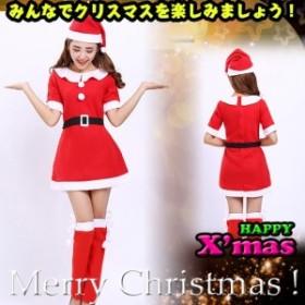 クリスマス コスプレ レディース セクシーサンタ サンタ Christmas コスチューム 大人衣装 コスプレ 可愛い仮装 変装 衣装