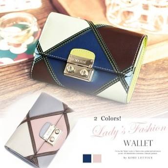 財布 がま口 さいふ レディース 小銭入れ お札入れ カード入れ 収納 フェイクレザー 誕生日 ギフト プレゼント サイフ