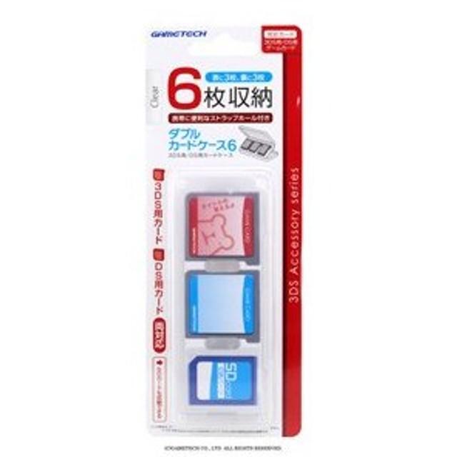 ゲームテック (3DS/ DSi/ DSiLL/ DSLite)ダブルカードケース6 クリア 返品種別B