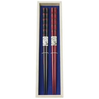 彫刻木箸ロクロ 二膳 桐箱入 3F44-5