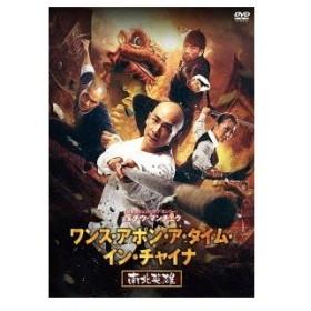 ワンス・アポン・ア・タイム・イン・チャイナ 南北英雄 / チウ・マンチェク (DVD)