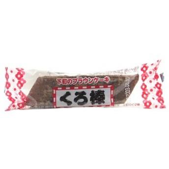 ポイント消化 クロボー製菓 (や)下町のブラウンケーキくろ棒 30入