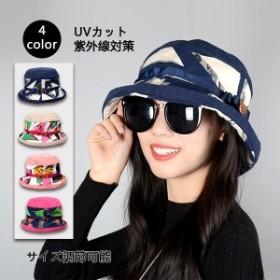 UVカット 帽子 UV つば広 レディース帽子 ハット 日よけ 折りたたみ 大きいサイズ 紫外線対策 日焼け対策 熱中症 UV対策 小顔効果抜群 春
