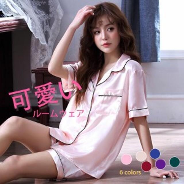 52c60610566222 パジャマ ルームウェア レディース 絹 春夏 前開きシャツパジャマ 半袖 韓国風 花柄
