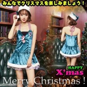 クリスマス コスプレ レディース サンタコス セクシーサンタ サンタ Christmas  コスチューム 大人衣装 コスプレ 可愛い仮装 変装 衣装
