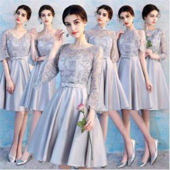 パーティードレス ウェディングドレス レース 結婚式 ドレス 二次会ドレス 花嫁   Aライン 二次会 ドレス ミニ ドレス  成人式