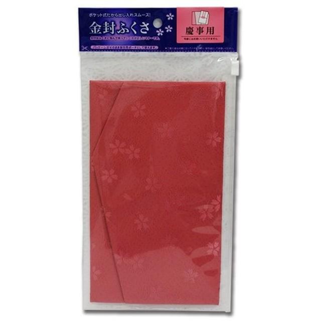 マルアイ 金封ふくさ 桜柄 ピンク色 縦200×120mm 1枚