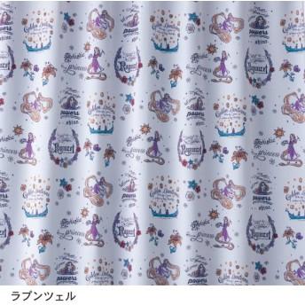 カーテンセット カーテン 安い おしゃれ ディズニー ラプンツェル 遮光 洗える 約100×110 2枚