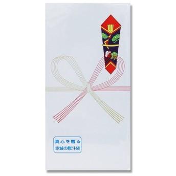 赤城 祝千円袋 フ430 10枚