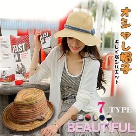 帽子 ハット レディース 麦わら 夏 折りたたみ UV つば広 紫外線対策 サマー帽子 日よけ ビーチハット リゾート 紫外線カット UVカット