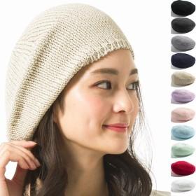 商品名 サーモスベレー 帽子 レディース 大きいサイズ メンズ ベレー ベレー帽 春 夏