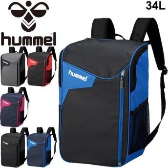 バックパック エナメルバッグ リュック メンズ レディース ヒュンメル hummel チームターポリン スポーツバッグ 約34L デイパック/HFB6118