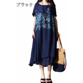 レディース ワンピース ロング丈 半袖 体型カバー 綿麻 夏 森ガール 花柄 ゆったり 大きいサイズ