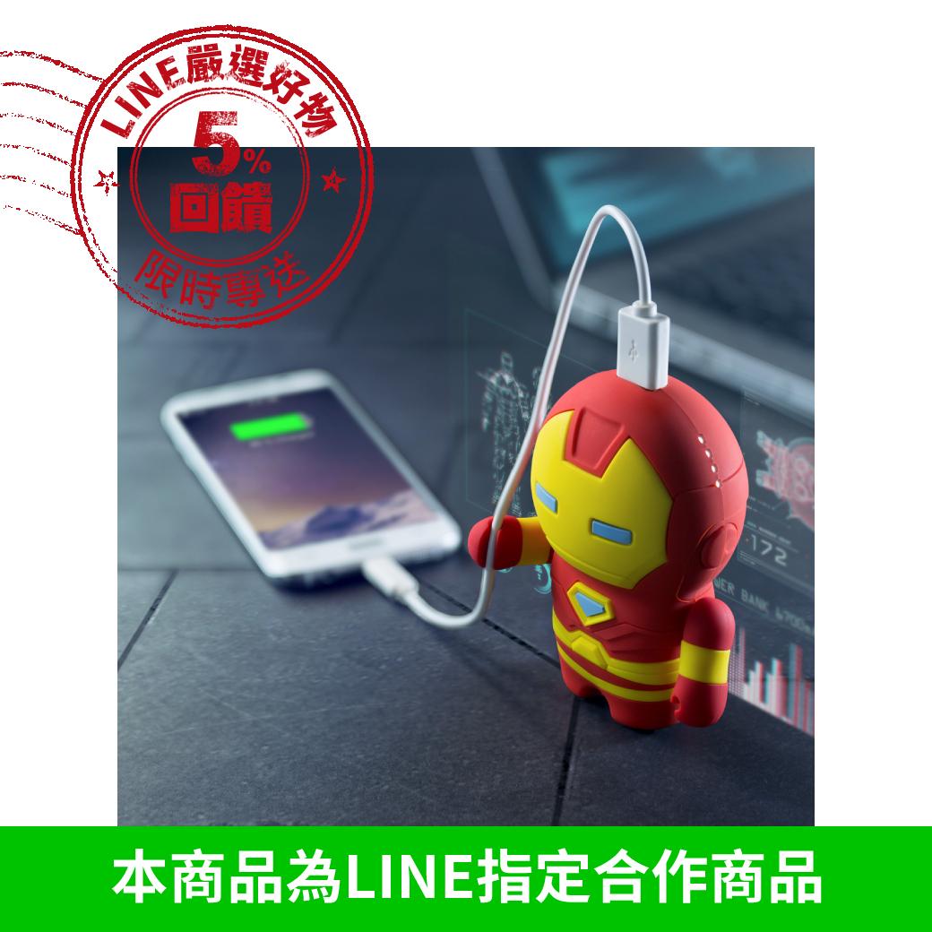 【Bone Collection】公仔行動電源 6700 mAh - 鋼鐵人