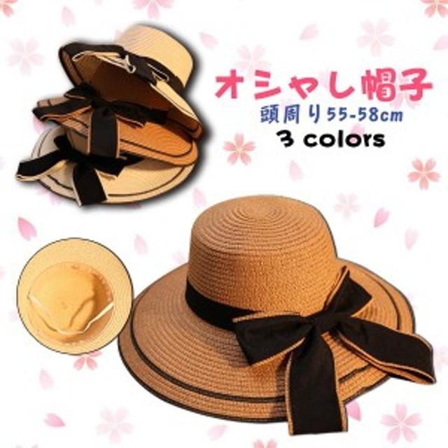 帽子 ハット レディース 麦わら 夏 折りたたみ UV つば広 リボン 紫外線対策 サマー帽子 日よけ ビーチハット リゾート 紫外線カット UV