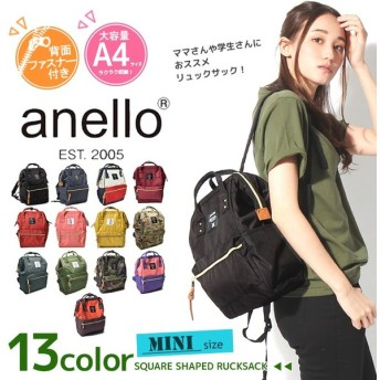 anello アネロ 口金 ミニリュック リュック AT-B0197B レディース
