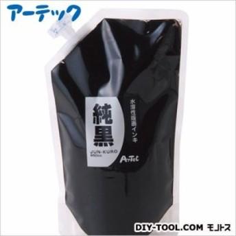 アーテック 水溶性版画インキ 「純黒」 850cc 黒 (20890)
