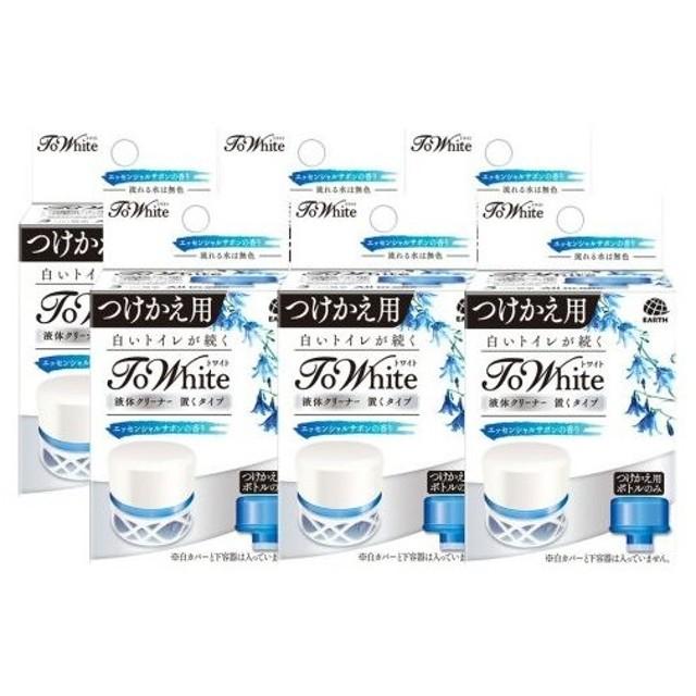 ToWhiteトワイト 液体クリーナー置くタイプ つけかえ エッセンシャルサボンの香り×6個 アース製薬