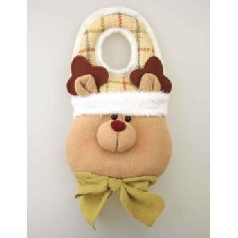 ファブリッククリスマスドアノブトナカイ【クリスマス装飾/クリスマス雑貨】