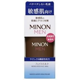 MINON MEN(ミノン メン) フェイスミルクミルク