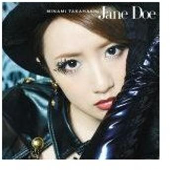 高橋みなみ CD+DVD/Jane Doe Type-A 13/4/3発売 オリコン加盟店