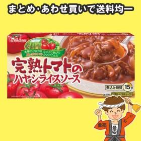 完熟トマトのハヤシライスソース ルー 184g ハウス食品 【ポスト投函】【発送重量 200g】