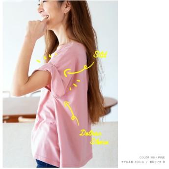 Tシャツ - HANGAA NewYork Dolls (ニューヨーク・ドールズ) LADIES 天竺クルーネック裾スリット入りドルマンTシャツ