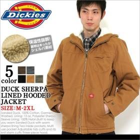 ディッキーズ ジャケット フード付き ダック ボアライニング TJ350 メンズ 大きいサイズ USAモデル Dickies ワークジャケット 防寒 アウター ブルゾン