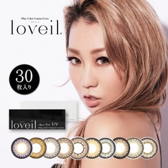 loveil ラヴェール 1Day 30枚入り 倖田來未プロデュース