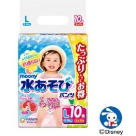 [ディズニー]ムーニー 水あそびパンツ 女の子用L(9~14kg)10枚入り[ムーニーマン 水遊び 水遊びパンツ 赤ちゃん ベビー][SALE][セー