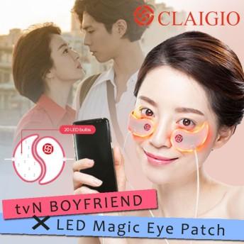 [CLAIGIO・クラジオ] LEDマジックアイパッチ★韓国ドラマ Boyfriend × LED magic eye patch★/LED美容器/ 光エステ /シワ/たるみ/ニキビ