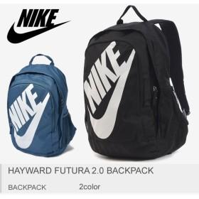 ナイキ NIKE バックパック ヘイワード フューチュラ 2.0 A5217 リュック メンズ レディース 鞄