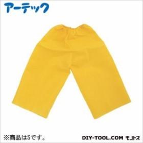 アーテック 衣装ベース S ズボン 黄 (2163)