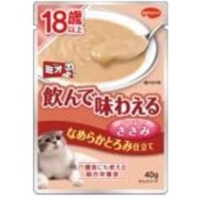 ◇日本ペットフード ミオ レトルト 18歳以上 なめらかとろみ ささみ 40g