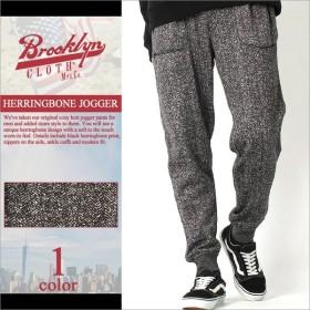 ブルックリンクロス ジョガーパンツ ヘンリボーン メンズ 裏起毛|大きいサイズ USAモデル ブランド BROOKLYN CLOTH|ストリート