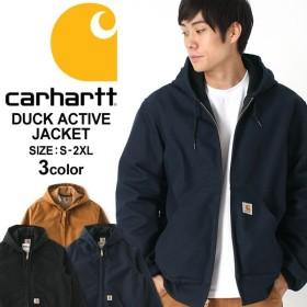 Carhartt カーハート ジャケット ダック carhartt アウター メンズ ブランド 秋冬 大きいサイズ メンズ アクティブジャケット
