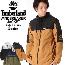 Timberland ティンバーランド アウター ウィンドブレーカー メンズ アウトドア ナイロンジャケット 撥水 大きいサイズ